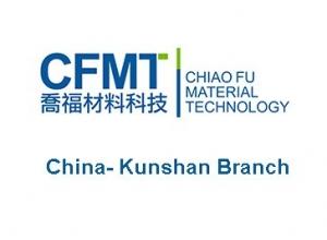 China- Kunshan Branch