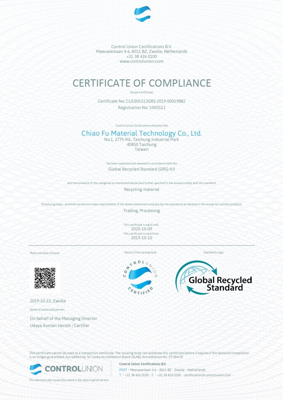 GRS_Scope_Certificate_2019-10-10 13_12_26 UTC_page-0001