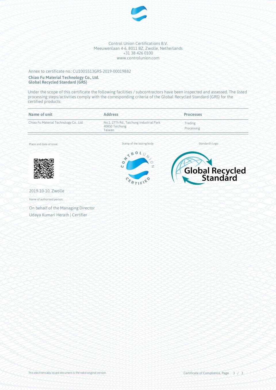 GRS_Scope_Certificate_2019-10-10 13_12_26 UTC_page-0003