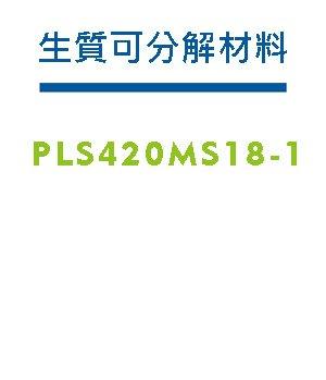 PLS410MS18-1